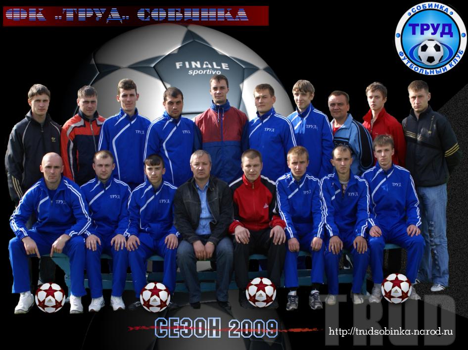 http://www.trudsobinka.narod.ru/poster/trud09.jpg